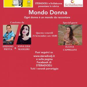 Mondo Donna: Intervista a Flavia Cappellini